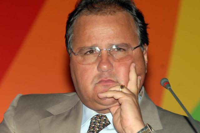 MP denuncia Geddel Vieira Lima por tentar obstrução de Justiça